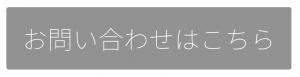 スクリーンショット 2016-09-24 15.47.28