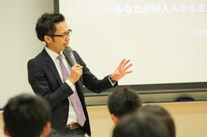 shuhei.yamamoto_7397